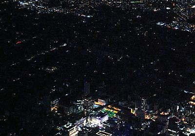 タワマン、悪夢の停電 カップ麺を手に37階まで上った:朝日新聞デジタル