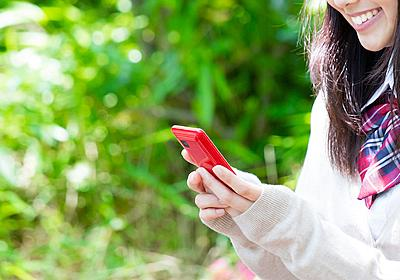 女子高生がインスタばりに「位置共有アプリ」にどハマりしてるワケ(鵜ノ澤 直美) | 現代ビジネス | 講談社(1/3)