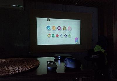 「torne mobile」がリリースされたおかげでNexus Playerでのテレビ視聴が快適になりました – Jetstream BLOG