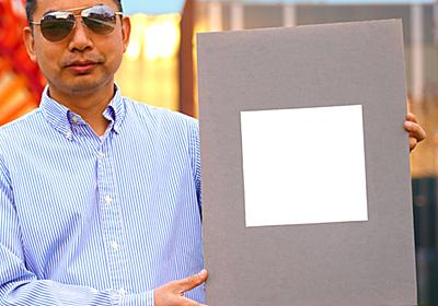 光の98%以上を反射する「最も白い塗料」が開発される、白すぎて塗った物体が冷える - GIGAZINE