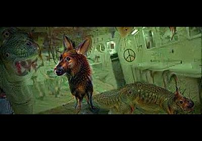 Deep Dreaming Fear & Loathing in Las Vegas: the Great Fan Francisco Acid Wave - YouTube