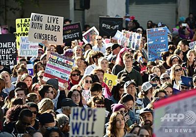 全米で女性主導の反トランプデモ、大統領就任2年を前に 写真12枚 国際ニュース:AFPBB News