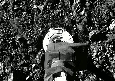 NASAの小惑星探査機オシリス・レックス、サンプル採取時の映像が公開 | sorae 宇宙へのポータルサイト
