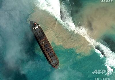 商船三井運航船の燃料流出、仏が航空機派遣「モーリシャス空前の環境災害」に 写真4枚 国際ニュース:AFPBB News
