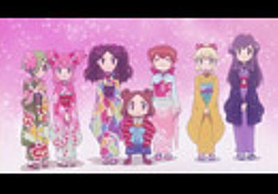 あいまいみー~Surgical Friends~ #01「ラッキーチャンスを逃がさないで」 アニメ/動画 - ニコニコ動画