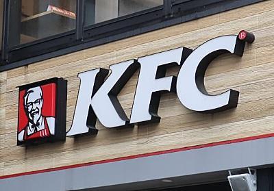 商圏内で敵なし!? 「スマホでケンタッキーフライドチキンを検索」に隠された戦略:飲食店を科学する(1/4 ページ) - ITmedia ビジネスオンライン