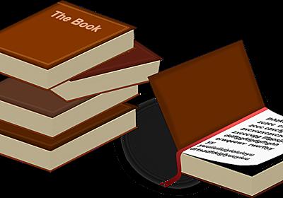 レビュー:「はじめての便利屋さん成功バイブル」を読んだ感想 - 副業・起業・節約・投資・マネー・法律・ビジネスの裏技ブログ
