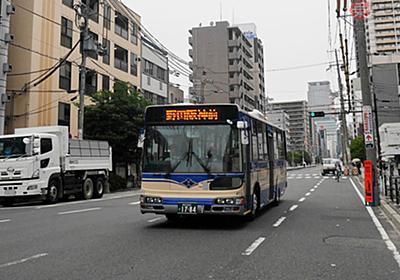 かつては路面電車、ナニワの路線バスなぜ衰退 いまやわずか2往復の阪神バス北大阪線   乗りものニュース
