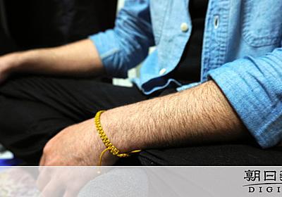母国で迫害「安く行くなら日本」 仮放免、職にも就けず:朝日新聞デジタル