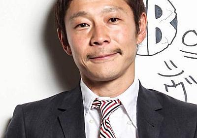 ZOZO前澤氏、心臓病子供支援で不平等の声に反論 - 芸能 : 日刊スポーツ