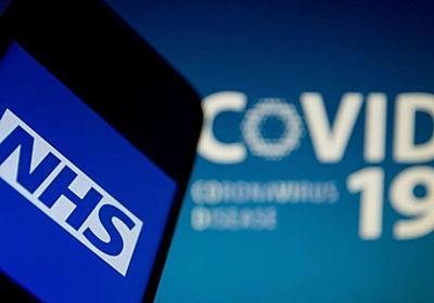 英当局、新型コロナ追跡アプリを検討--感染者の近くにいた人に通知 - CNET Japan