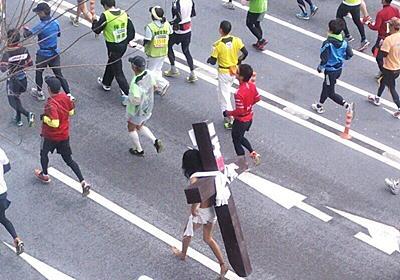 倍率高い東京マラソンを毎年走ってるイエスキリストはスゴいwwwwww:ハムスター速報