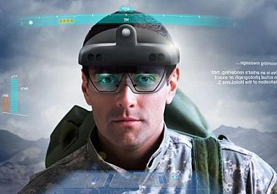 「まるでFPS」HoloLensを10万台導入した米陸軍、その詳細 | MoguraVR News - VRの「いま」を掘りだすニュースメディア