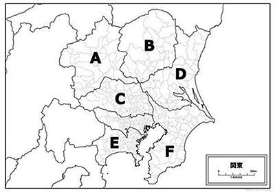 栃木県の位置、都民の3割が不正解 群馬との勘違いも 民間調査で|県内主要,社会|下野新聞「SOON」ニュース|下野新聞 SOON(スーン)