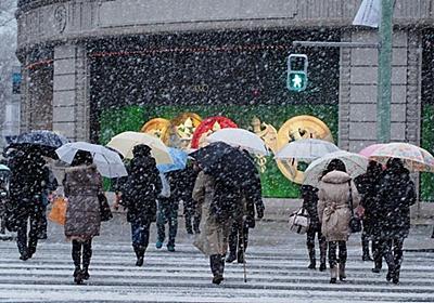 「冬うつ」を1分で吹き飛ばす、4つのご自愛術 | 自衛隊員も学ぶ!メンタルチューニング | 東洋経済オンライン | 経済ニュースの新基準