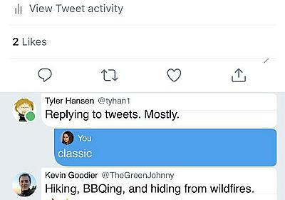 Twitter、ユーザーがオンラインかどうかを表示する機能を検討 - ねとらぼ