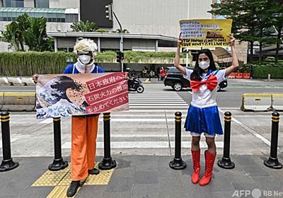 日本は石炭火力への支援やめて、コスプレ姿でデモ インドネシア
