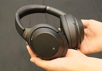 ソニーの新型ワイヤレスヘッドホン「WH-1000XM3」ハンズオン:音もフィット感もやさしくしなやか | ギズモード・ジャパン
