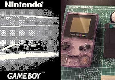 ゲームボーイの「ポケットカメラ」でF1のレースを撮影した写真が独特の味わい - GIGAZINE