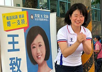 いじくりすぎだろ!本人と認識できない画像を選挙のポスターに使用した台湾の女性候補者、一周回ってネタになる : カラパイア