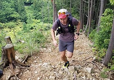 【感情メモ】「100マイル完走したら満足しちゃってさ。」というとある会話を聞いて思ったこと。 | 山猿日誌