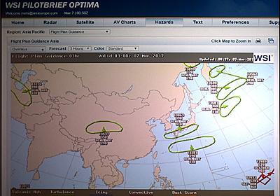 IBMが気象予報サービスを開始、今後は機械学習で予測精度を向上 - ZDNet Japan