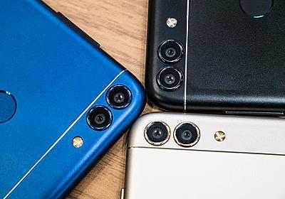 2万円台で高コスパな縦長大画面とダブルレンズカメラを搭載したSIMフリースマホ「HUAWEI nova lite 2」を写真で紹介【レポート】 - S-MAX