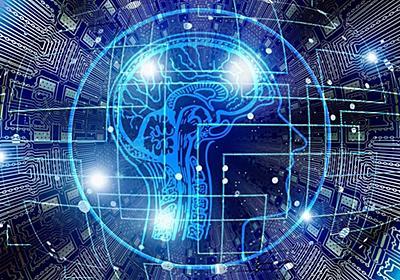ソフトバンク、「AI」研究する学生に給付型奨学金--最大で総額1億円 - CNET Japan