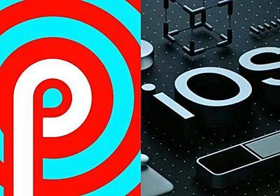 新型iPhoneのウワサで盛り上がれる「GIZMODO TV」は24日の19時から! | ギズモード・ジャパン
