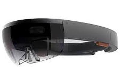 マイクロソフト ホロレンズ(Microsoft HoloLens) とは何か?スペック、価格、MRとは?  |  urashita.com 浦下.com (ウラシタドットコム)