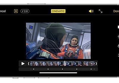 iPhoneのカメラは何を目指す プロと一般人の差を埋める「シネマティックモード」の真実(1/5 ページ) - ITmedia NEWS