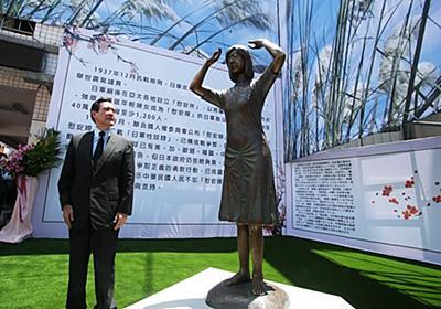 台湾「慰安婦」像足蹴事件は、右派団体による「歴史戦」のひとつにすぎない - wezzy|ウェジー