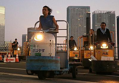 豊洲へ引っ越し:ターレが都内を大移動[写真特集1/14]- 毎日新聞
