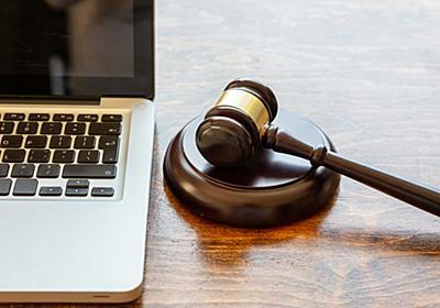 児童ポルノなどの違法コンテンツの「24時間以内の削除義務」をFacebook・Twitterなどに課す新規制をカナダが提案、違反時は最大で「全世界総売上の5%」が罰金 - GIGAZINE