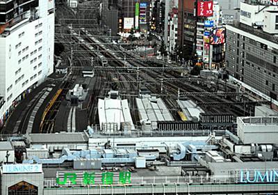 未完の新宿駅、2047年まで工事計画 「ターミナル駅の宿命」 - ライブドアニュース