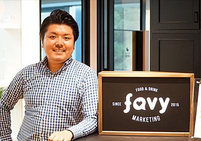 favyが大阪拠点を開設!事業部長が語る関西進出の舞台裏とは – favy公式ブログ favicon(ファビコン)