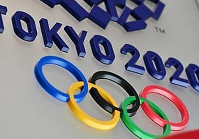 痛いニュース(ノ∀`) : 【東京五輪】 IOCが中止を通知か…2021年断念、2032年再招致 - ライブドアブログ