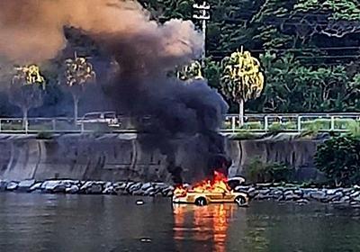 オープンカーが海で爆発・炎上…干潟に侵入し立ち往生 沖縄 - 琉球新報デジタル|沖縄のニュース速報・情報サイト