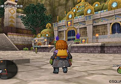 「ドラゴンクエストX」ではマイホームだって夢じゃない? 旅の拠点となる「町」の施設を紹介。オーガの故郷「オーグリード大陸」の雰囲気もチェック - 4Gamer.net