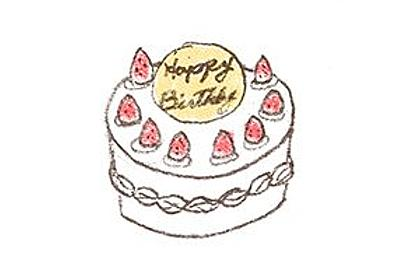 今日、41歳の誕生日を迎えて僕が考えた5つのこと。 - A1理論はミニマリスト