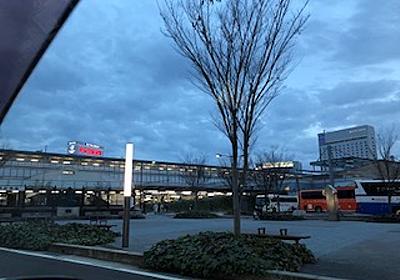 お彼岸 岡山駅へお迎え ジョイフル | 人任せ大家のアパート経営 - 楽天ブログ