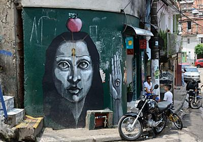 ブラジル最強の犯罪組織「PCC」の闇を暴く【前編】 | クーリエ・ジャポン