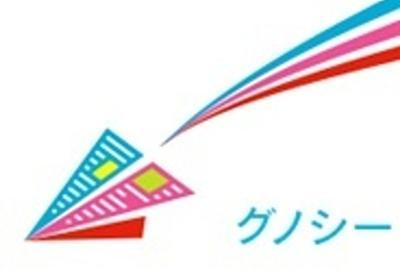 Gunosy、媒体社に収益の一部を還元--キャッシュ配信を開始 - CNET Japan