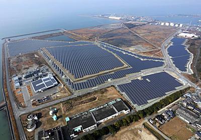 「太陽光バブル」の終焉 経産省、FIT見直し 野放図な拡大で利用者負担増 - 産経ニュース