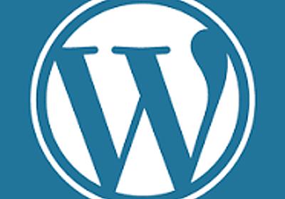 Wordpressで複数のカスタムフィールドを条件設定にして且つAND・ORを両方使う | かたつむりノート