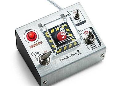 「ポチッとな」 手順を踏んで赤いボタンを押すと自爆する「自爆スイッチ」型のUSBハブがいかにもな見た目 - ねとらぼ