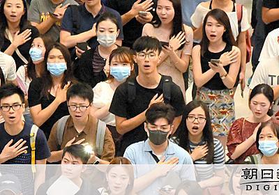この香港を取り戻せ 急に拡散、市民が心を一つに歌う歌:朝日新聞デジタル