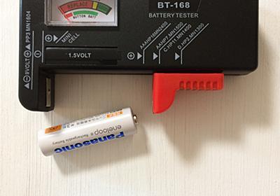 エネループなどの充電池を快適に使う3つの方法   渋谷ジェット便ブログ