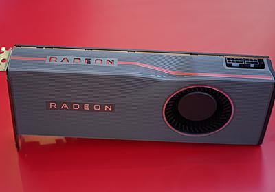 AMD、RDNA初の製品となるRadeon RX 5700シリーズ - PC Watch