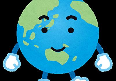 IPアドレスから地域特定するGeoIP系技術について調べてみた(追記あり)